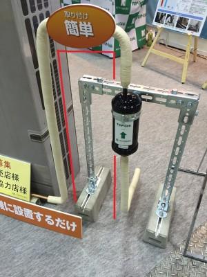 業務用空調機省エネ機器TOP-Eco