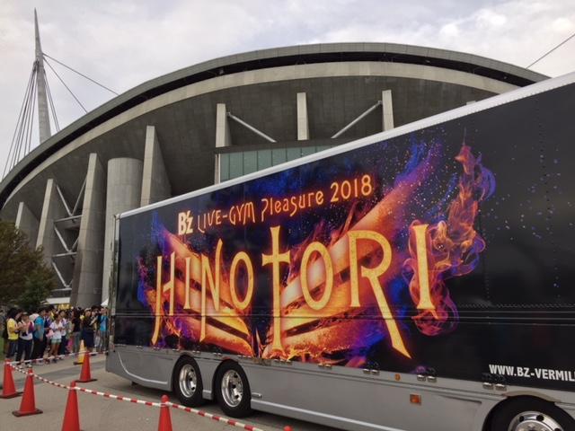 B'z LIVE-GYM Pleasure 2018 -HINOTORI 豊田スタジアム