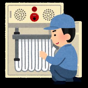 危険物倉庫の温度管理 意外に大きい冷凍機の負荷 冷凍設備の省エネ